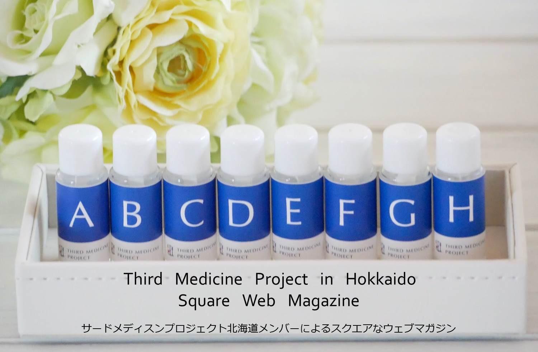 嗅覚反応分析 北海道webウェブマガジン