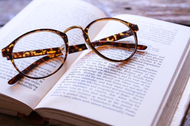 おすすめ本「不老超寿」